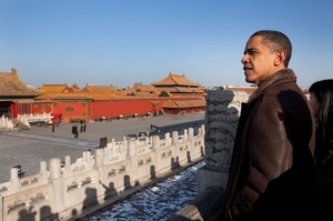US President Barack Obama in the Forbidden City