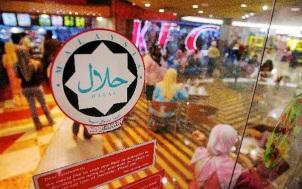 Halal store in Malaysia