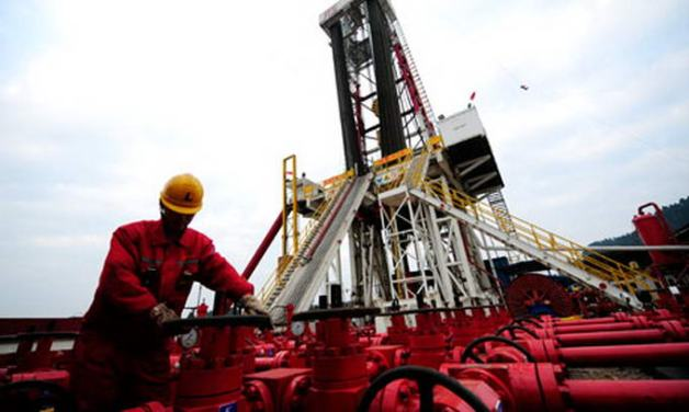 Shale gas in China