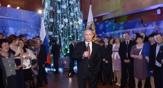 Putin Far East New Year