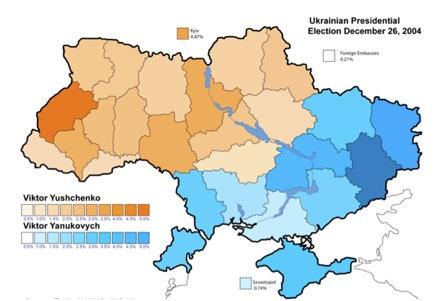2004 Ukraine Presidential