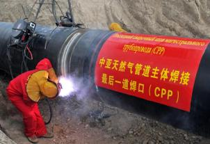 China Kazakhstan pipeline