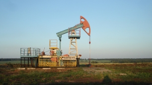 oil pump Russia